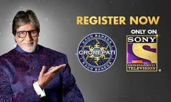 Jio kbc lucky number